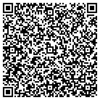 QR-код с контактной информацией организации Товары для дома, ТОО