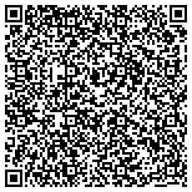 QR-код с контактной информацией организации Азия Айрон, ТОО