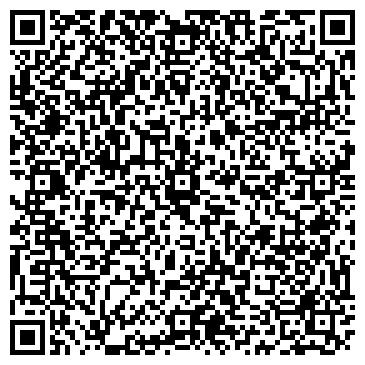 QR-код с контактной информацией организации АрАи (ArAi), ТОО