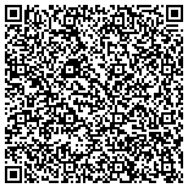 QR-код с контактной информацией организации Филиал Нуртау-А, ТОО