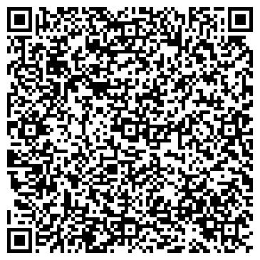 QR-код с контактной информацией организации Baro-Max (Баро-Макс), ТОО