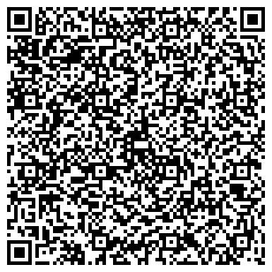 QR-код с контактной информацией организации Barys-888 (Барыс-888), ТОО