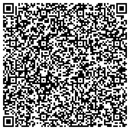QR-код с контактной информацией организации Mining & Drilling Services (Майнинг & Дриллинг Сёрвисес), ТОО