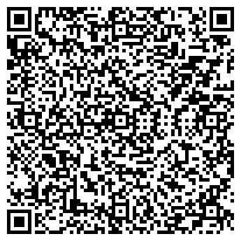 QR-код с контактной информацией организации Бирлесу, ТОО
