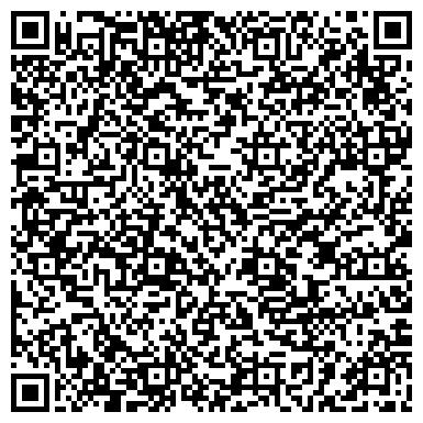 QR-код с контактной информацией организации Графитум, ТОО
