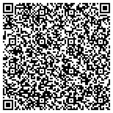 QR-код с контактной информацией организации Maxim 2007 (Максим), ТОО