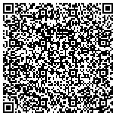 QR-код с контактной информацией организации ARtec (АРтек) Компания, ТОО