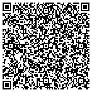 QR-код с контактной информацией организации Аякс Компани, ТОО