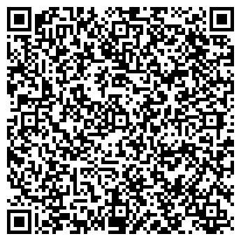 QR-код с контактной информацией организации Мегацентр Групп, ТОО