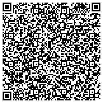 QR-код с контактной информацией организации Даров Валерий Борисович, ИП