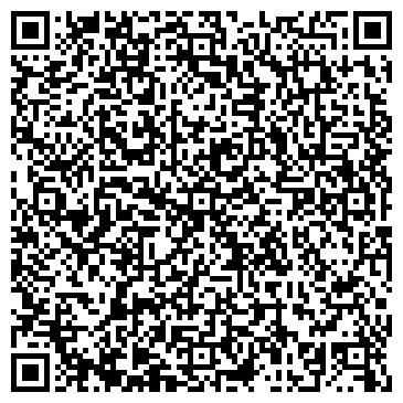 QR-код с контактной информацией организации Казтехнолоджипак, ТОО