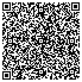 QR-код с контактной информацией организации Радимир, ТОО
