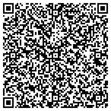 QR-код с контактной информацией организации Дос Ерке, ТОО