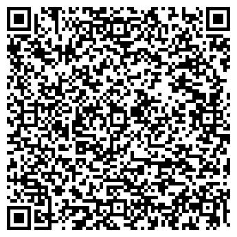 QR-код с контактной информацией организации ТриЭс плюс, ТОО