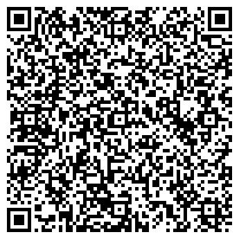 QR-код с контактной информацией организации САЯ Пластик, ТОО