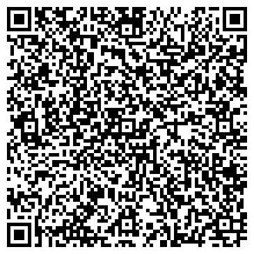 QR-код с контактной информацией организации TBS Kazakhstan, ТОО