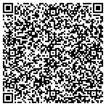 QR-код с контактной информацией организации Спутник-1, ТОО