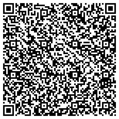 QR-код с контактной информацией организации Компания РаДос, ТОО