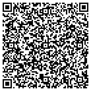 """QR-код с контактной информацией организации """"ДОНЕЧЧИНА"""""""