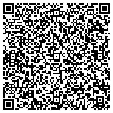QR-код с контактной информацией организации ASV Group (АСВ Груп), ТОО