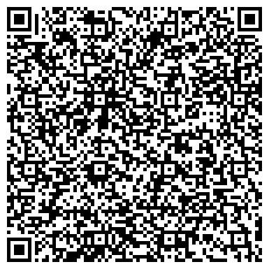 QR-код с контактной информацией организации 3М в Казахстане, ТОО