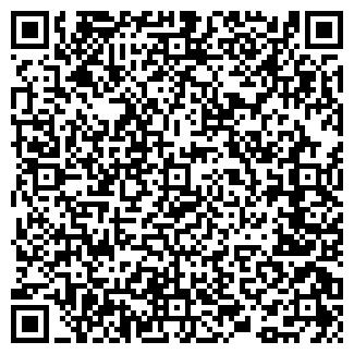 QR-код с контактной информацией организации ХозТорг, ТОО