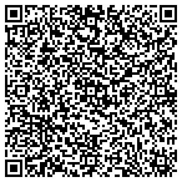 QR-код с контактной информацией организации Профиль, ТОО