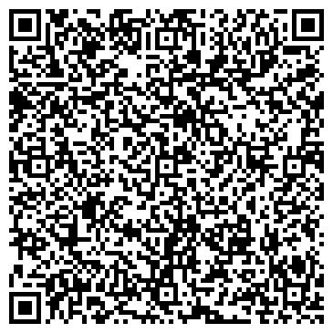 QR-код с контактной информацией организации Zeta (Зета), ТОО