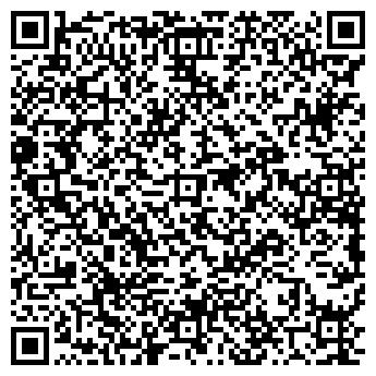 QR-код с контактной информацией организации Базис плюс, ТОО