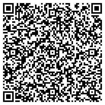 QR-код с контактной информацией организации TM-Plast (ТМ-Пласт), ТОО