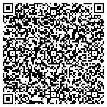 QR-код с контактной информацией организации K&K Technologies (К энд К Технолоджис), ТОО