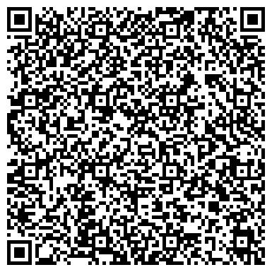 QR-код с контактной информацией организации S Terminal (С Терминал), ТОО