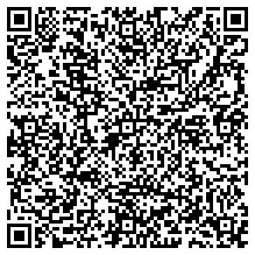 QR-код с контактной информацией организации Казхлопторг, ТОО