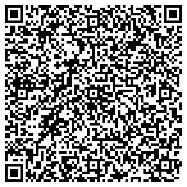 QR-код с контактной информацией организации Казполимер, ТОО
