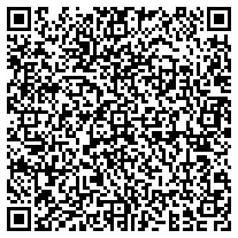 QR-код с контактной информацией организации Аксуат-МКС, ТОО