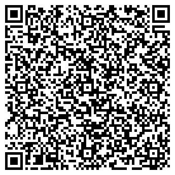 QR-код с контактной информацией организации Казпромпоставка, ТОО
