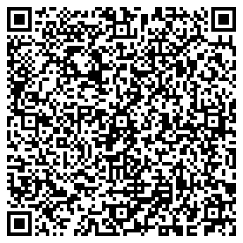 QR-код с контактной информацией организации Orau-Pack (Орау-Пак), ТОО