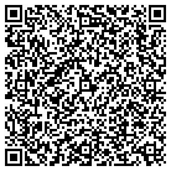 QR-код с контактной информацией организации Астана-Трейдинг, ТОО