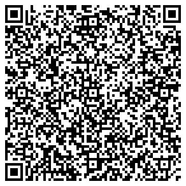 QR-код с контактной информацией организации Тэмп, ТОО