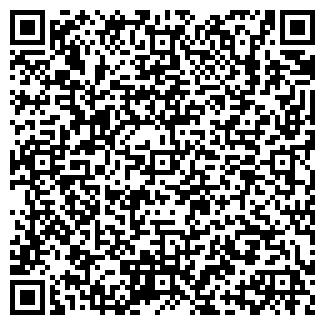 QR-код с контактной информацией организации Даната, ТОО