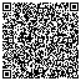 QR-код с контактной информацией организации Формы 2000, ТОО