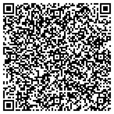 QR-код с контактной информацией организации Арыстан Компани, ТОО