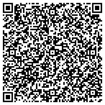 QR-код с контактной информацией организации БМС Компани (BMS Company), ТОО