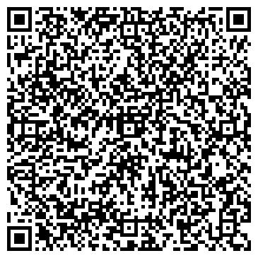 QR-код с контактной информацией организации Урал-Ойл, ТОО