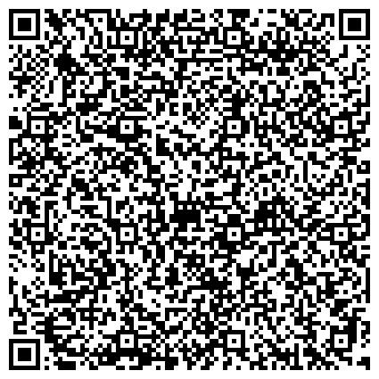 QR-код с контактной информацией организации Петропавловское предприятие электроизоляционных материалов, ТОО