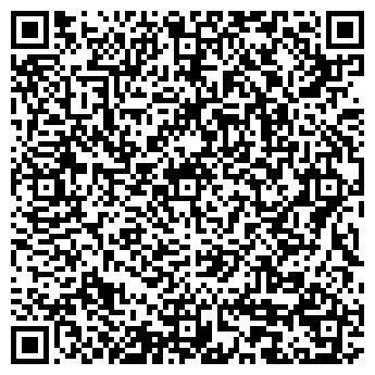 QR-код с контактной информацией организации Влаекан, ТОО