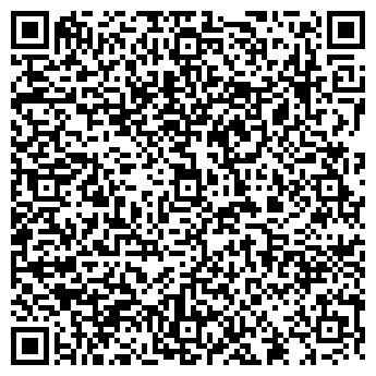 QR-код с контактной информацией организации ДЕТСКИЙ САД № 331