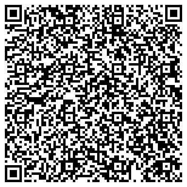 QR-код с контактной информацией организации УКРПОДШИПНИК, ПРОМЫШЛЕННО-ИНВЕСТИЦИОННАЯ КОРПОРАЦИЯ