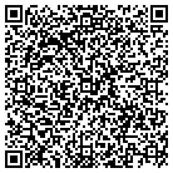 QR-код с контактной информацией организации Химкарьер плюс, ТОО