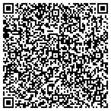 QR-код с контактной информацией организации Алматыметаллинвест, ТОО